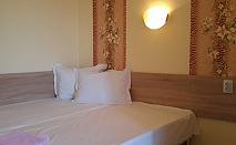 Делнична ваканция в Бургас (кв. Крайморие) - самостоятелни стаи Бряста. Нощувка за двама за 36 лв.