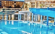 Делник в Хисаря! Нощувка, закуска + минерален басейн с водна пързалка за деца + СПА процедура на ден при 4 или 5 нощувки в СПА хотел Аугуста