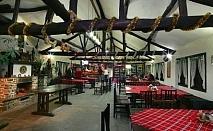 Делник и уикенд почивка в ХОТЕЛСКИ КОМПЛЕКС Дивеците, с.Ичера! Нощувка със закуска, обяд и вечеря само за 29.50лв. на човек!