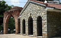 За 1 ден до долината на тракийските царе - Казанлък, храм Оструша, храм Шушманец и Казанлъшката гробница за 35 лв.