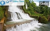 1 ден в Гърция през Октомври! Екскурзия до Едеса - градът на водопадите