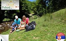1 ден, Стара планина и долината на р.Нишава: транспорт, дегустация - 12лв на човек