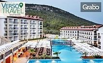 В Дидим през Септември! 7 нощувки на база 24h All Inclusive в Хотел Ramada Resort Akbuk 4+*