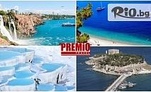 8-дневен лукс на Ликийското крайбрежие, Турция! 7 нощувки със закуски, двупосочни самолетни билети и екскурзовод на цени от 299лв, от Премио Травел