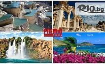 8-дневен лукс през Ноември на Ликийското крайбрежие, Турция! 7 нощувки със закуски, двупосочни самолетни билети, летищни такси и екскурзовод, от Премио Травел