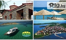 5-дневна екскурзия до о-в Амулиани, Халкидики! 3 нощувки със закуски и вечери в Akti Ouranoupoli Beach Resort 4*, транспорт и ексурзовод на цени от 300лв, от Вени Травел
