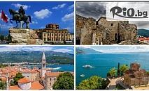 6-дневна екскурзия до Будва, Тирана и Охрид с включени 4 нощувки със закуски, 3 вечери, туристическа програма и автобусен транспорт, от ВИП Турс