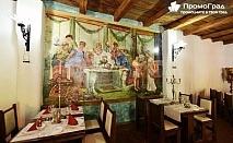 2-дневна екскурзия доПирот,Ниш ивинарна Малча(2 дни/1 нощувка със закуска и вечеря с жива музика) за 119 лв.