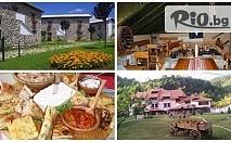 2 дневна екскурзия до етно село Срна, Сърбия! Нощувка, закуска, вечеря   жива музика И ТРАНСПОРТ само за 99лв, от Дениз Травел