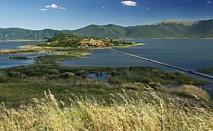 2-дневна екскурзия в Гърция! Посетете и разгледайте Едеса, Кастория, о-в Св. Ахил и Килкис на страхотната цена от 109лв.