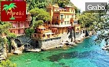 7-дневна екскурзия до Италия, Монако, Франция и Хърватия! 6 нощувки със закуски, плюс транспорт - само с дневни преходи