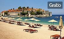 4-дневна екскурзия до Македония, Албания и Черна гора! 3 нощувки със закуски, плюс транспорт