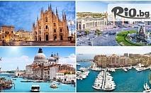 9-дневна екскурзия до Милано, Ница, Монако, Барселона и Венеция със самолет и автобус! 6 нощувки със закуски, екскурзовод и транспорт, от ТА ВИП Турс
