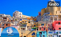7-дневна екскурзия до Неапол, Помпей и Везувий! 4 нощувки със закуски, вечери и транспорт