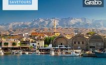 8-дневна екскурзия до остров Крит през октомври! 4 нощувки със закуски, плюс транспорт