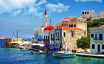 6 дневна екскурзия до Паралия Катерини! 5 нощувки със закуски + богата туристическа програма от Туристическа агенция Сезони България