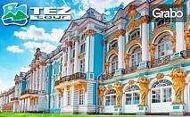 7-дневна екскурзия до Санкт Петербург през Юни! 6 нощувки със закуски и самолетни билети