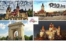 3-дневна екскурзия до Синая и Букурещ с възможност за посещение на Бран и Брашов! 2 нощувки със закуски и автобусен транспорт, от Александра Травел