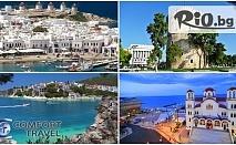 3-дневна екскурзия до Солун и Паралия Катерини! 2 нощувки със закуски и автобусен транспорт, от Комфорт Травел