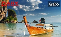 11-дневна екскурзия до Тайланд през Ноември! 8 нощувки със закуски, плюс самолетни билети