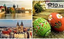 6-дневна екскурзия за Великден в Златна Прага! 3 нощувки със закуски в хотел 3* + осигурен транспорт за 418лв, от Космополитън Травъл