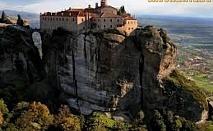 3 дневна екскурзизя за Великднеските празници до Солун - Метеора - Вергина