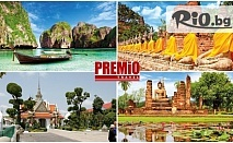 11-дневна екзотична екскурзия до Тайланд, с включени нощувки със закуски, транспорт и екскурзовод - за 2299лв, от Премио Травел
