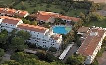 7 дневна почивка в Италия през май и юни - хотел Marina Club 4*! Пакет със закуски и вечери + включен чартърен полет от София!