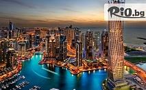 7 дни в Дубай! 7 нощувки със закуски в хотели 4 и 5* + включен двупосочен самолетен билет на цени от 999лв, от ТА Премио Травел
