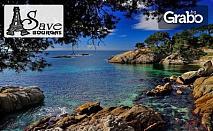 16 дни в Европа! 6-дневна екскурзия из Словения, Италия, Франция, Испания и Монако, плюс 10 дни в Коста Брава