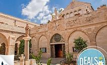 5 дни, Израел, Йерусалим: 4 нощувки, 4 закуски, 3 вечери, самолетен билет