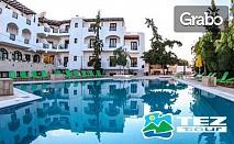 8 дни на остров Крит на база All Inclusive, с включен чартърен полет, без или със екскурзия до Кноссос