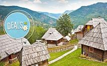2 дни, юни, Сърбия, Дървенград и Каменград: 1 нощувка, закуска, транспорт