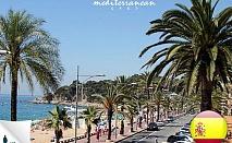 7 дни,Коста Брава,Испания,Mediterranean Sand 4*:7нощ,FB +,самолет,такси,976лв/човек