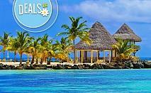 Доминиканска република,Natura Park 5*: 7 нощувки,all incl., самолетен билет, трансфер