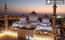 До Дубай с Далла Турс - 5 дни/4 нощувки със закуски - хотел CityMax Bur Dubai 3* или подобен за 599 лв.