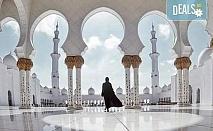 В Дубай по Великден с Лале Тур! 4 нощувки със закуски в Hotel City Max Al Barsha 3*, самолетен билет, летищни такси и трансфери!
