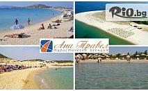 Два дни плаж в Керамоти, Гърция! Нощувка със закуска в Хотел Ирини, плюс транспорт - за 119лв, от Ана Травелза