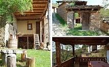 Две нощувки за ДВАМА в автентична атмосфера само за 80 лв. в Еко къщи Лещен до Гоце Делчев