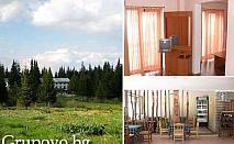 Две нощувки със закуски и вечери за ДВАМА само за 75 лв. в хижа Звездица, природен парк Витоша
