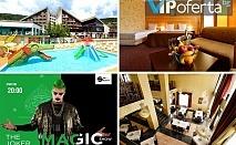 Двудневен делничен пакет със закуски, обяди и вечери + магично шоу с The Joker в Хотел Селект****, Велинград