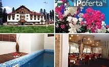 Двудневен пакет със закуски, вечери и ползване на СПА в Хотел Ледени Ангели, Боровец