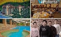 Двудневен пакет със закуски, вечери и специалното участие на Искрен Пецов и Латинопартизани + СПА в Балнео Хотел Свети Спас, Велинград