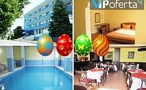 Двудневен празничен пакет за двама със закуски и вечери в Хотел Германея, Сапарева баня
