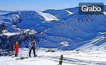 Двудневен преход със снегоходки в Рила, с включена нощувка с вечеря и закуска в хижа