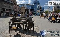 Двудневна автобусна екскурзия до Ниш с включени нощувка със закуска и вечеря с жива музика и напитки + разходка из Белград и транспорт, от Комфорт Травел