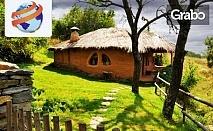Двудневна екскурзия до Кавала, Ковачевица и Лещен! Нощувка със закуска и транспорт