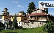 Двудневна екскурзия до Ресиловски манастир, Овчарченския Водопад, Седемте рилски езера   Нощувка и транспорт - за 61лв, от ВИП турс