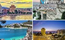 Двудневна уикенд екскурзия в Гърция - Солун, Паралия Катерини, Дион от Бамби М Тур!