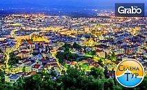 Един ден в Гърция! Екскурзия до Серес и пещерата Алистрати